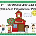 2nd Grade Reading Street Unit 3 Spelling and Phonics Game