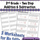 2nd Grade Two Step Addition and Subtraction - Common Core 2.OA.1