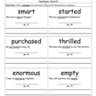 2nd Grade Vocabulary Activities-Complete Set for Themes 1-6