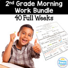 2nd Grade Welcome Work (Morning Work) All Year Bundle (40 Weeks)