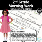 2nd Grade Welcome Work (Morning Work) Months 1 and 2