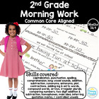 2nd Grade Welcome Work (Morning Work) Months 3 and 4