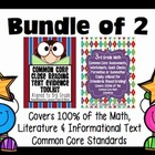 3rd Grade Common Core: Math & ELA Bundle of 2