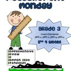 3rd Grade Common Core Math Review:  Measurement Monday 2nd