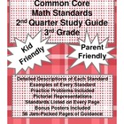 3rd Grade Common Core Math Study Guide - 2nd 9 Weeks Standards