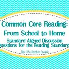 3rd Grade Common Core Reading Discussion Questions: From S