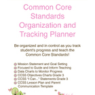 3rd Grade Common Core Standards Organization and Tracking 