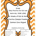 3rd Grade Daily Practice for ELA and Math (36 Weeks) FREE SAMPLE