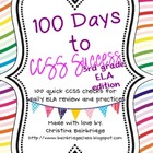 3rd Grade ELA- 100 Days to CCSS Success- Daily Review