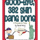 3rd Grade Reading Street - Good-Bye, 382 Shin Dang Dong