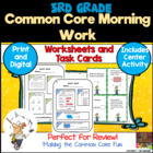 3rd Grade Valentine Quick Math Common Core Activity Sheets