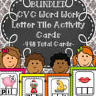 Differentiated CVC Letter Tile Activity Cards (CCSS)