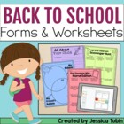 4 Open House/Back to School Night Forms