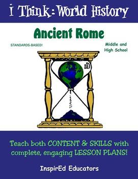 4105 Ancient Rome - COMPLETE UNIT