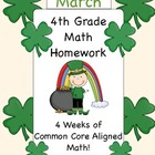 4th Grade Common Core Aligned Daily Math or Homework Pack- March