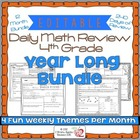 4th Grade Common Core Daily Math Review/Morning Work: Jan.