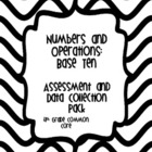 4th Grade Common Core Math Assessments *Numbers and Operat