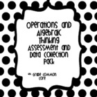 4th Grade Common Core Math Assessments *Operations and Alg