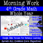 4th Grade Daily Math Morning Work Whole Year Practice All
