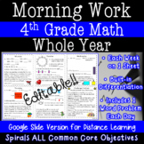 Morning Work Whole Year - Practice All 4th Grade Math Common Core