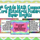 4th Grade Math Common Core Posters- Super Brights