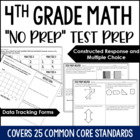 4th Grade Math Common Core Test Prep Helper Bundle {25 Com