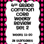 4th Grade Math Common Core Weekly Daily Review Warm Ups Se