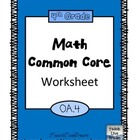 4th Grade Math Common Core Worksheet (4.OA.4)