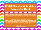 4th Grade Multiplicaiton and Division Scavenger Hunt