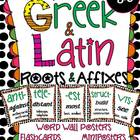 50 Greek and Latin Word Root Flashcards