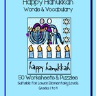 50 Hanukkah Worksheets Grades 1-4