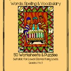 50 Kwanzaa Worksheets Grades 1- 4
