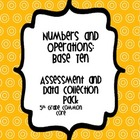 5th Grade Common Core Math Assessments *Numbers and Operat