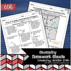 6th Grade Common Core Math Homework Sheets- Geometry