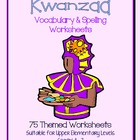 75 Kwanzaa Worksheets Grades3-7