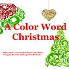 A Color Word Christmas for ActivBoard