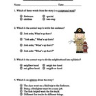 A Trip to the Firehouse Language Arts Test/Quiz ~ Houghton