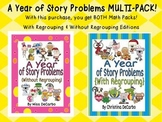 A Year of Story Problems MULTI-PACK!
