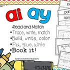 AI and AY - 5 Interactive Activities