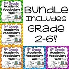 Academic Vocabulary Word Wall - Tier Two Words - Bundle Gr