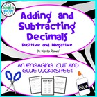 Adding/Subtracting Decimals - Engaging Cut-and-Glue Activi