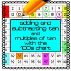 Adding/Subtracting 10 and Multiples of 10 with the 100's C