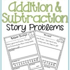 Addition &amp; Subtraction Word Problems {Super Pack}