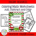 Addition and Subtraction Christmas Math Coloring Sheets