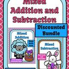 Addition and Subtraction EASTER Mega Math Pack - Printable