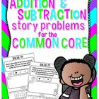 Addition and Subtraction Story Problems for the Common Core!