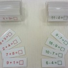 Addition and Subtraction &quot;Tickets&quot;  {Montessori operation colors}