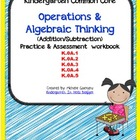 Addition and Subtraction practice &amp; assessment workbook