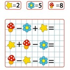 Adorable Visual Math Application Activities