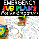 Ain't Nobody Got Time For That! Emergency Print & Go for Kinder